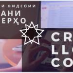 Crello – создание постеров онлайн