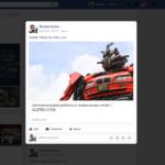 Ссылка на пост автоматически попала в Facebook