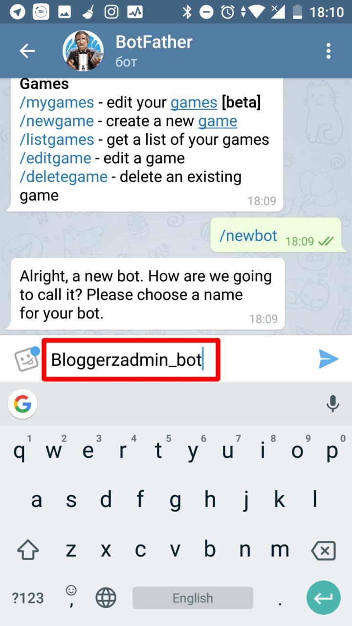 """Придумайте своему боту имя. Оно должно заканчиваться на """"bot"""""""