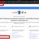 Как лишить разработчиков сторонних приложений возможности читать ваши письма на Gmail