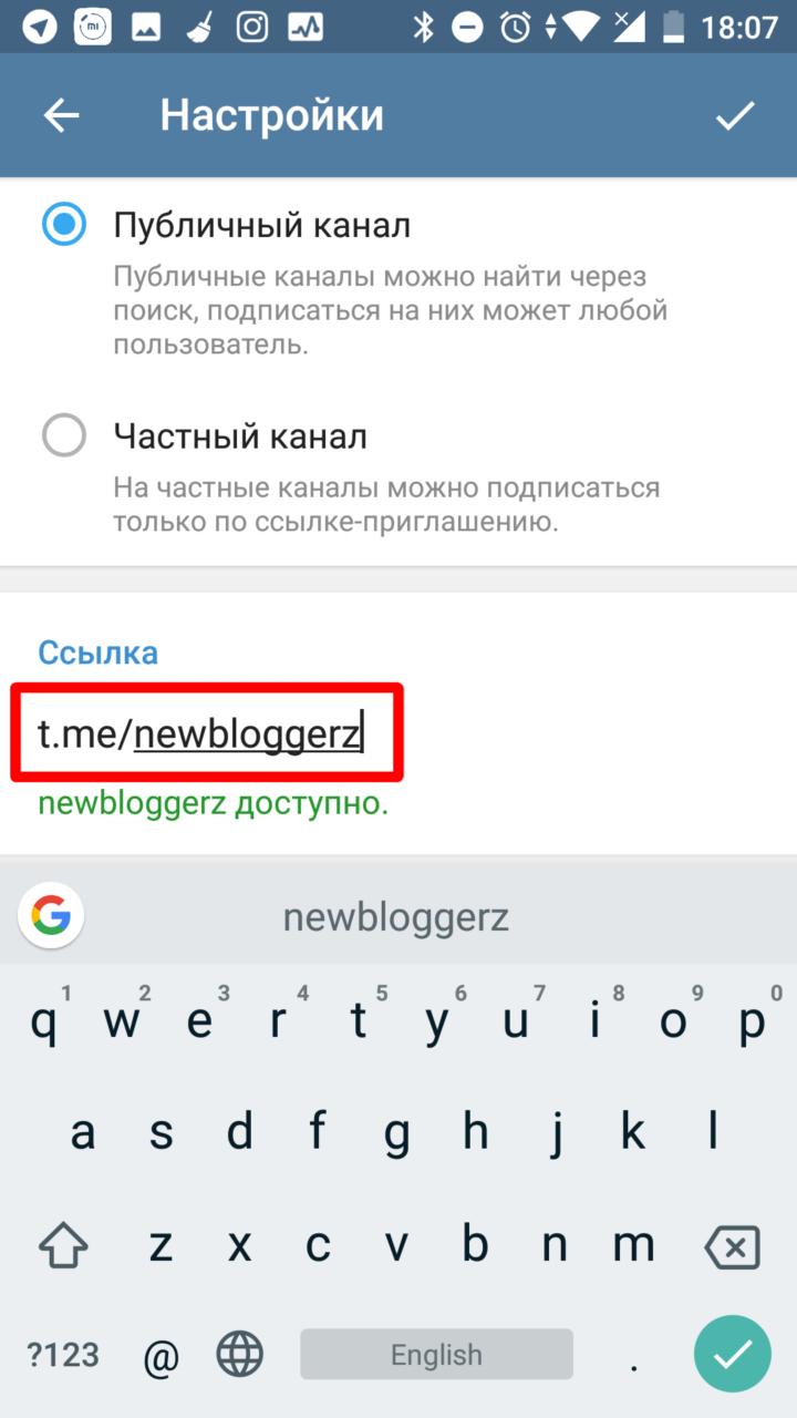 Определите понятный URL своего канала (латиницей)