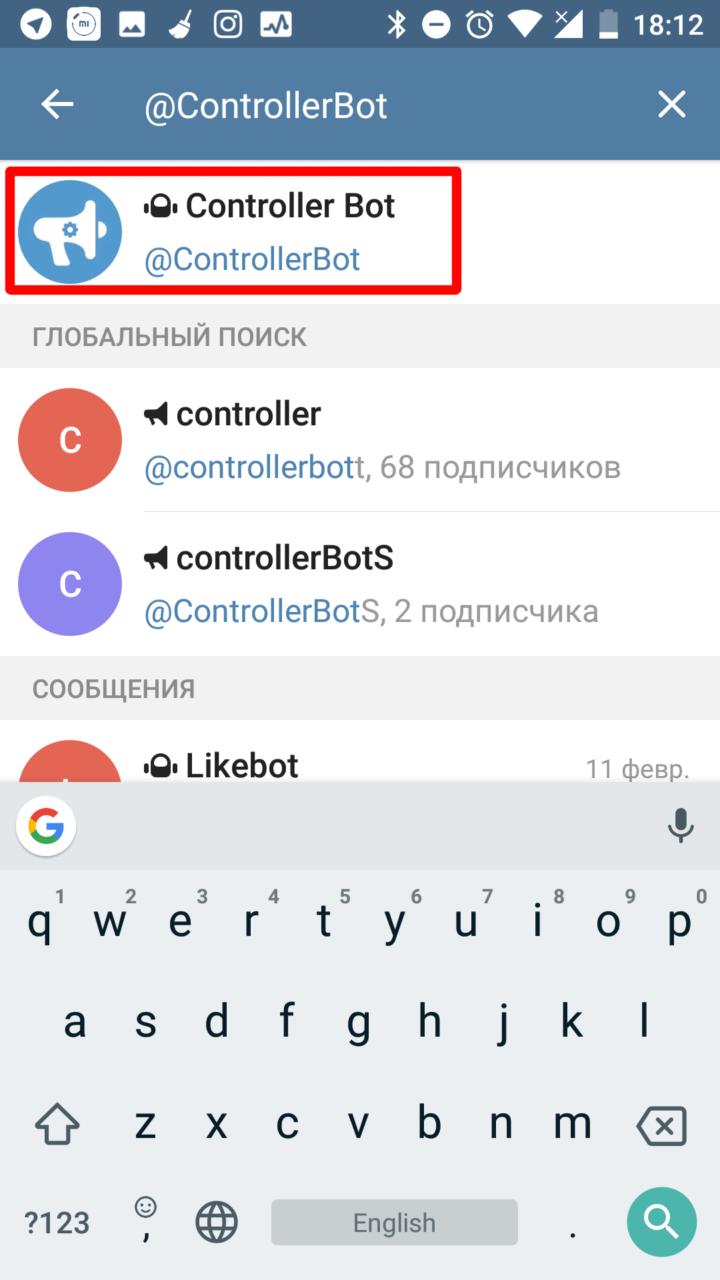 Повторите операцию с ControllerBot