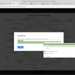 Как встроить изображение из ГуглДиска (Google Drive) на сайте